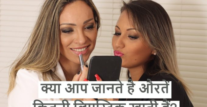 amazing hindi facts